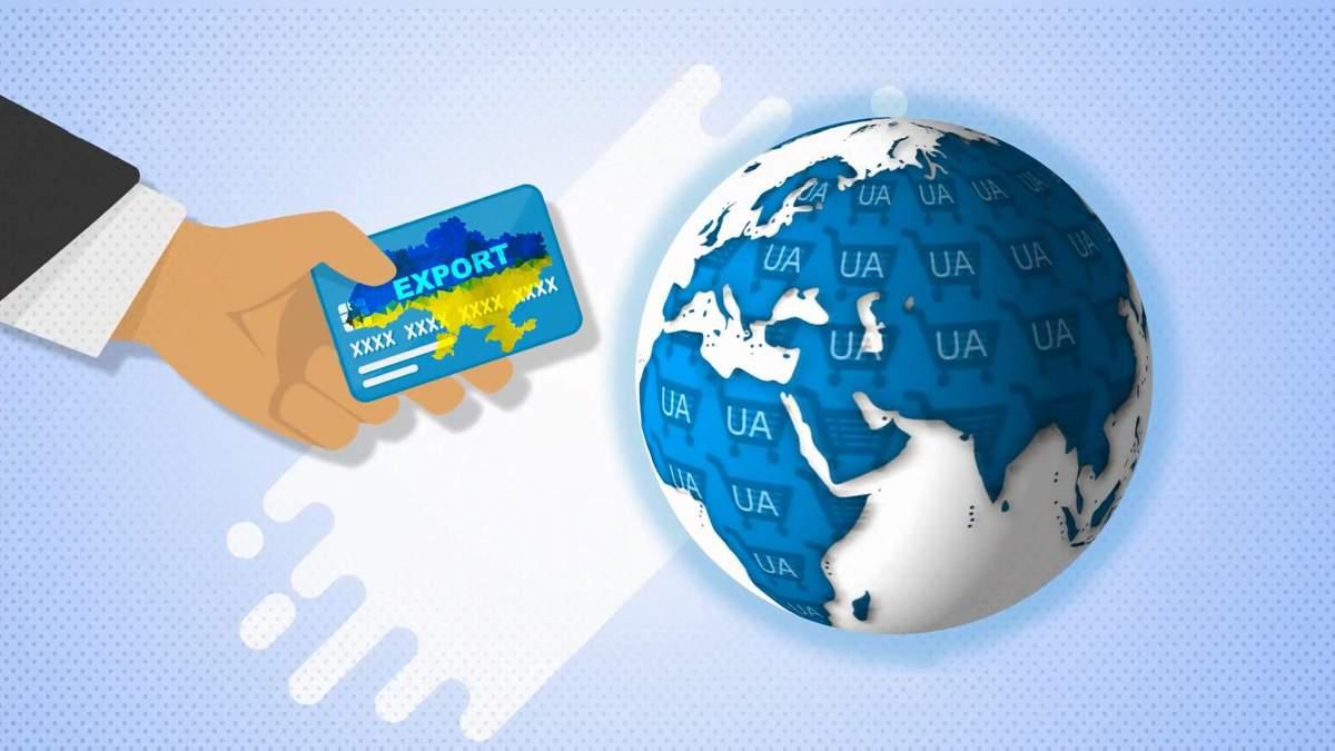В 2019 году Украина наторговала на почти 111 миллиардов долларов