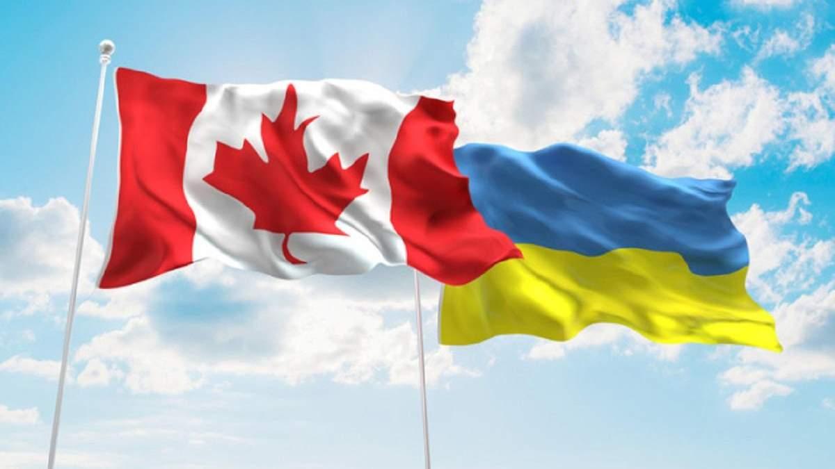 Канада прагне вдосконалити угоду про зону вільної торгівлі з Україною
