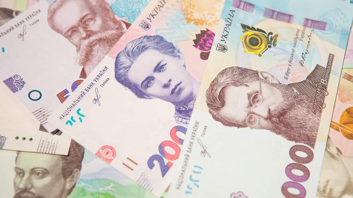 Дохідність від депозитів в Україні падає: який депозит найвигідніший