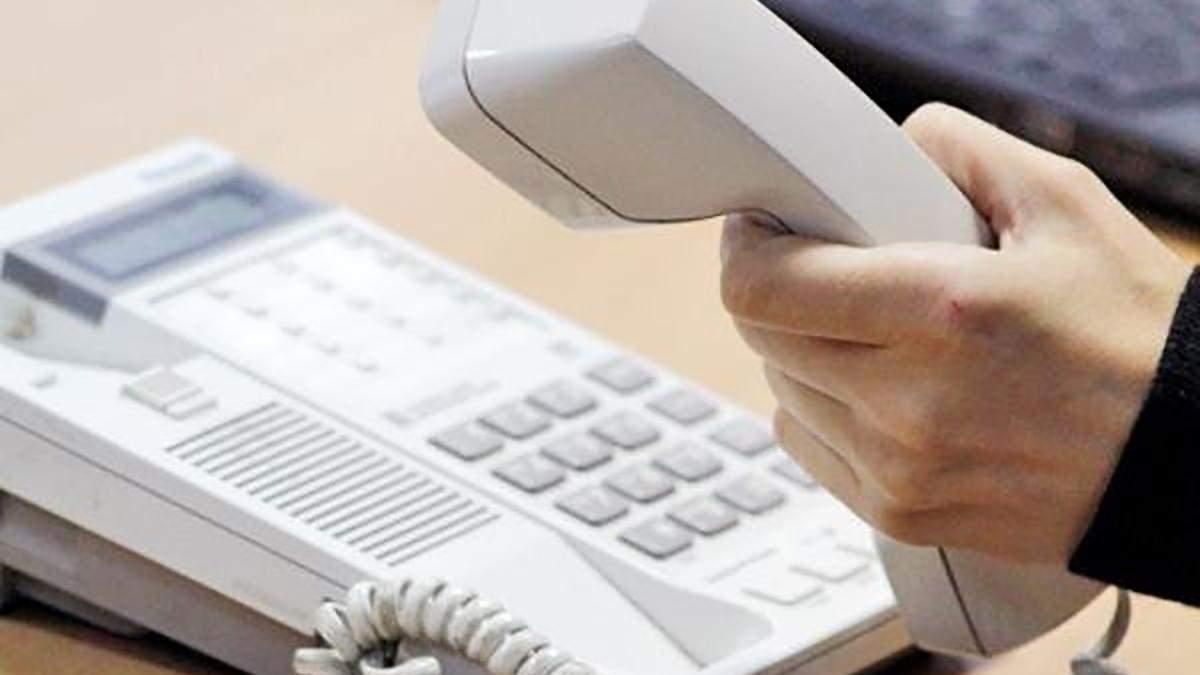 Укртелеком тарифы на телефон 2020, список – новые цены с 01.03.2020