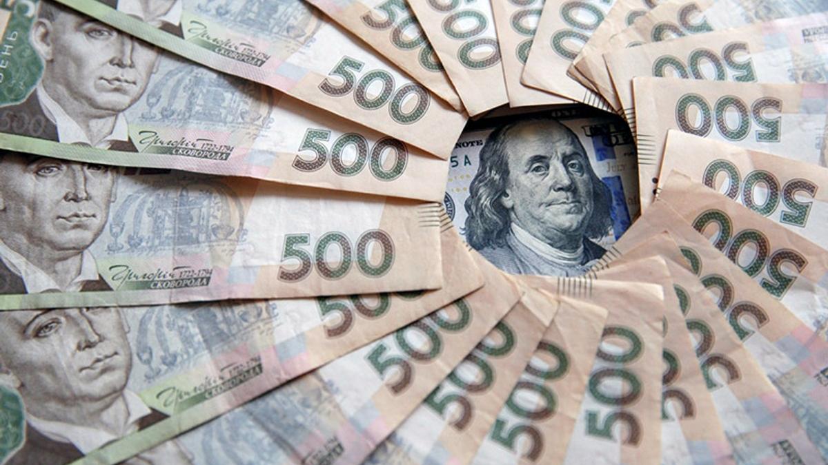 Курс валют на 20 февраля: гривна падает