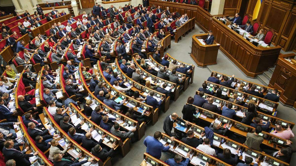 Закон про ринок землі в Україні: правки другого читання