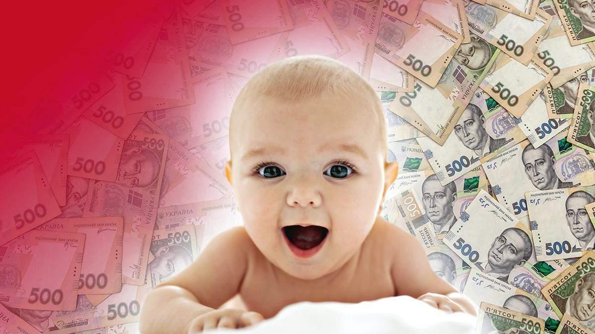 Депозит новонародженим 2020 в 50 тисяч гривень – законопрект