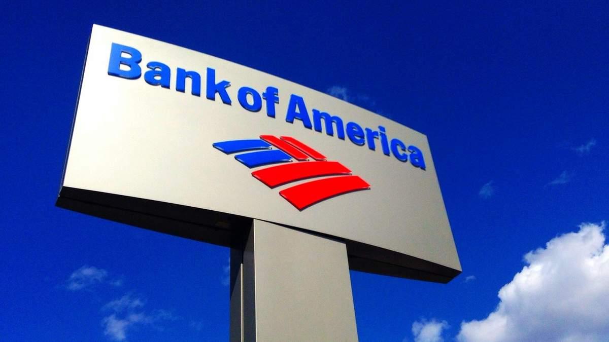 Акции банков США снизились в цене