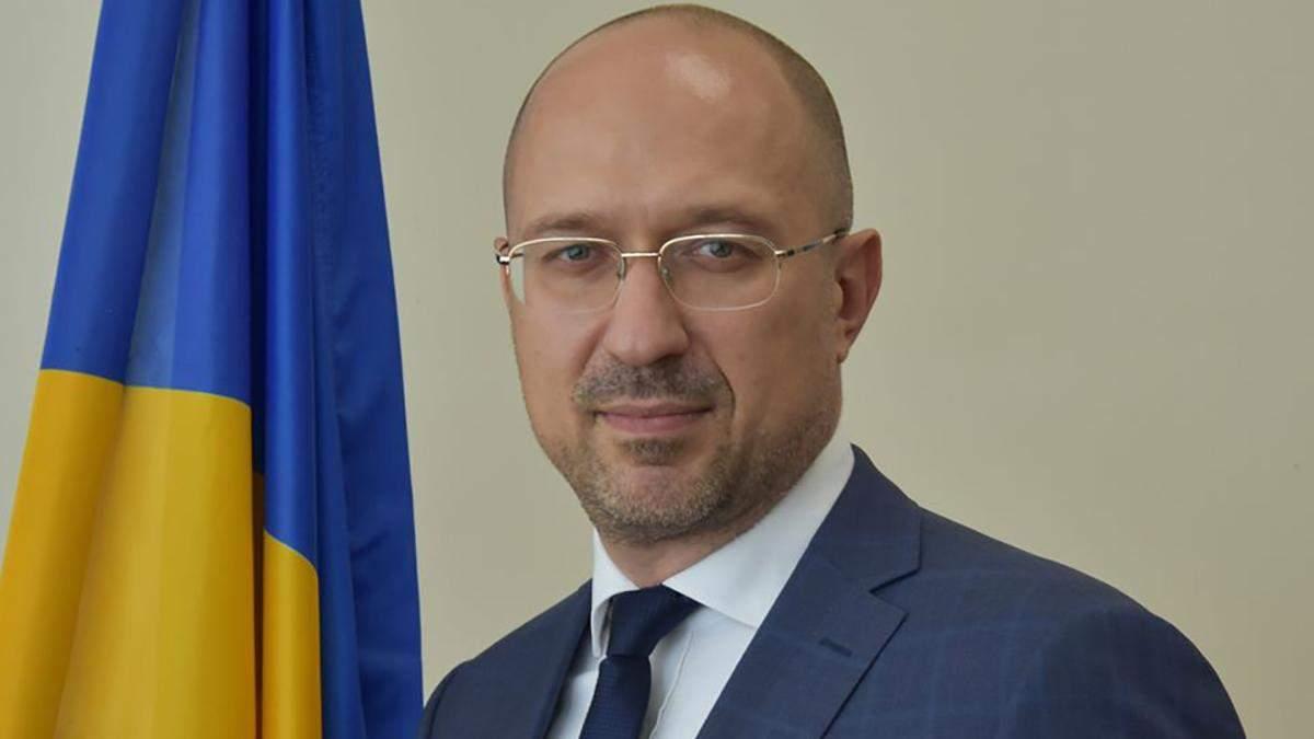Денис Шмыгаль назвал приоритеты нового правительства