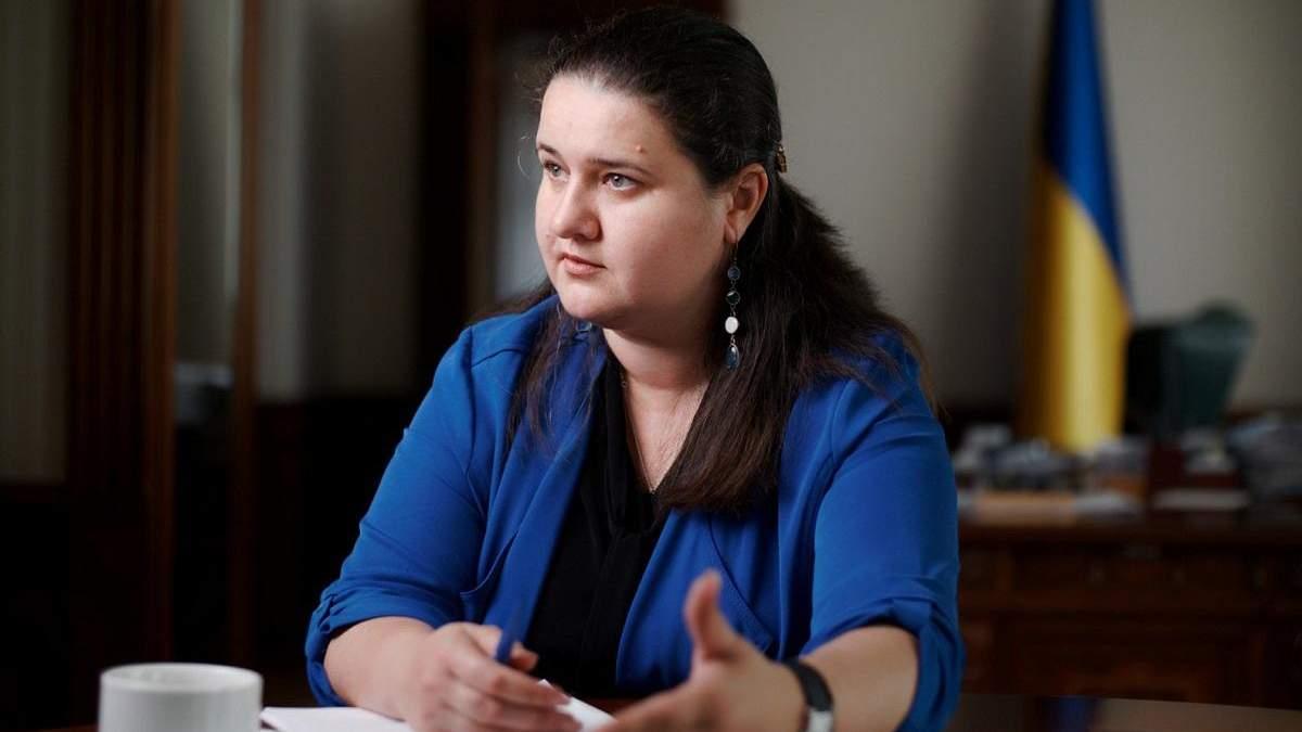Экс-министр финансов Маркарова рассказала о наследстве, которое передает своему преемнику