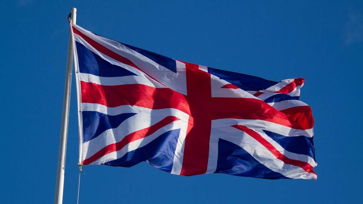 Коронавірус, євро та ціни на нафту: що може спричинити обвал на ринку акцій Великої Британії