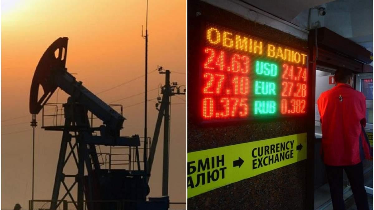 Обвал цін на нафту 9 березня 2020 року – як вплине на Україну
