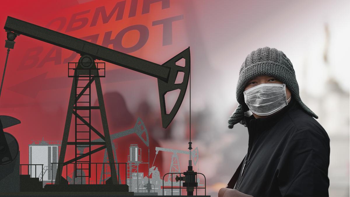 Курс гривны к доллару 2020 в кризис в Украине – прогноз