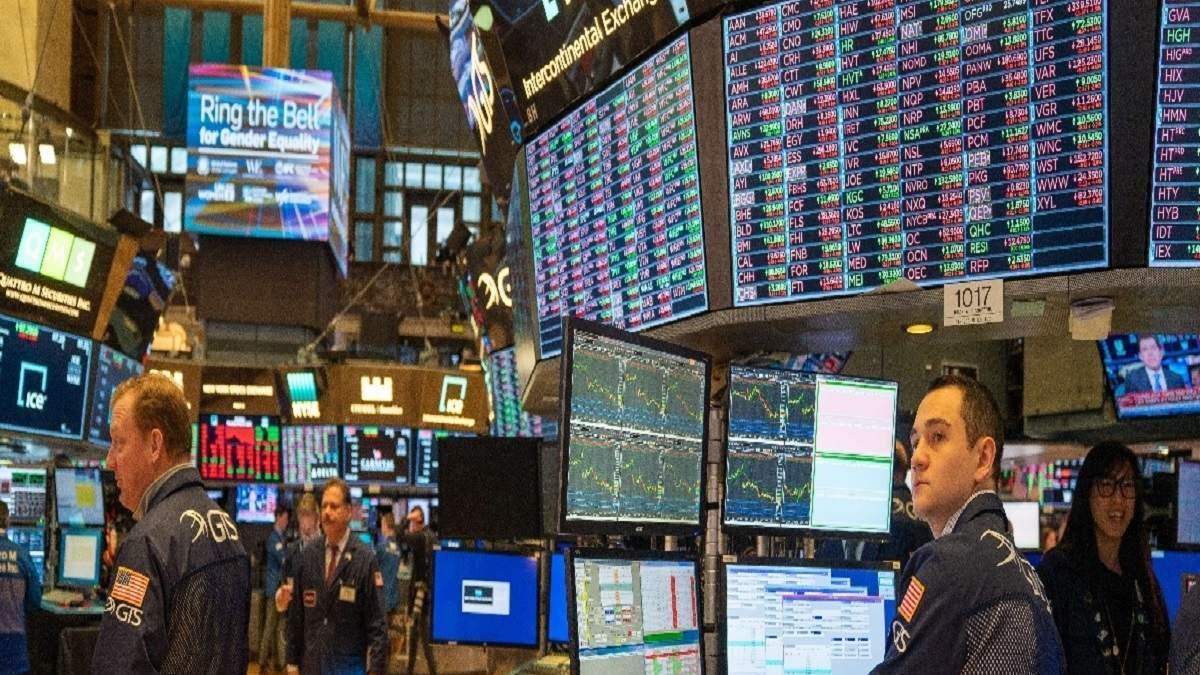 Американська фондова біржа