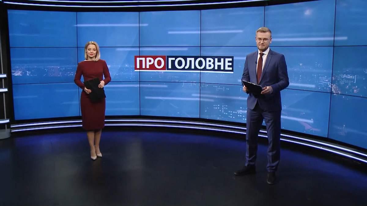 Випуск новин за 18:00: Вплив коронавірусу на економіку. Ситуація у супермаркатех Києва