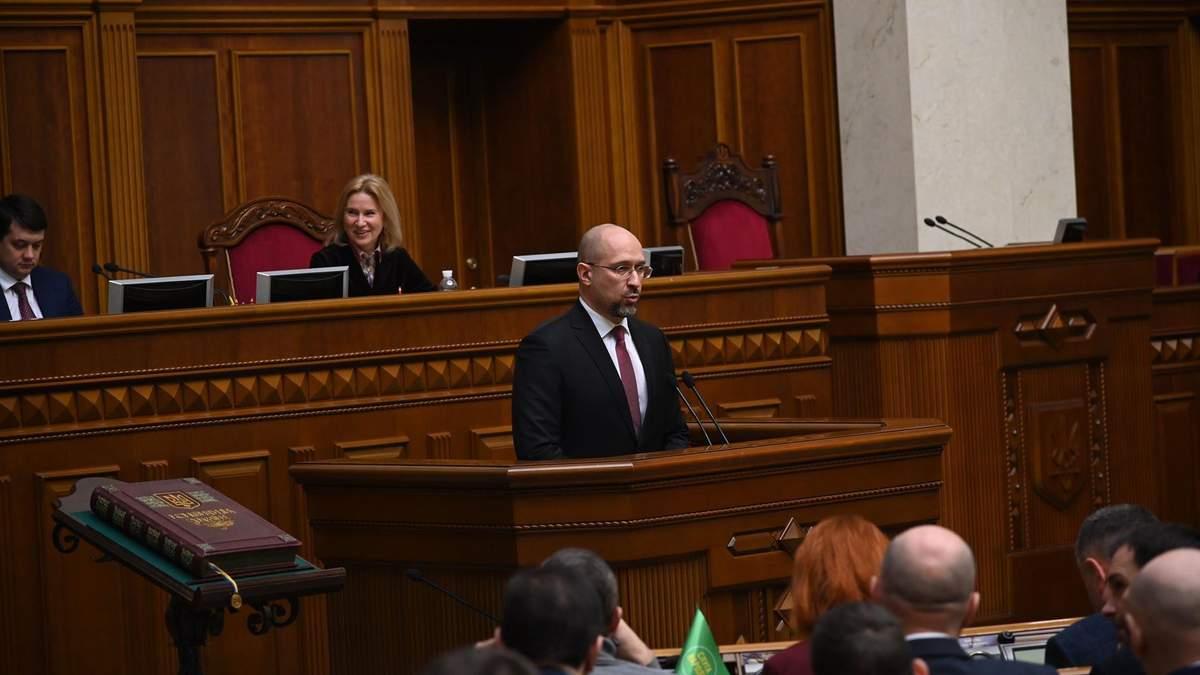 Новый Кабмин и ситуация с МВФ: как инвесторы восприняли изменения в правительстве Украины