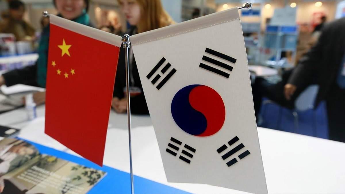 Китай та Південна Корея