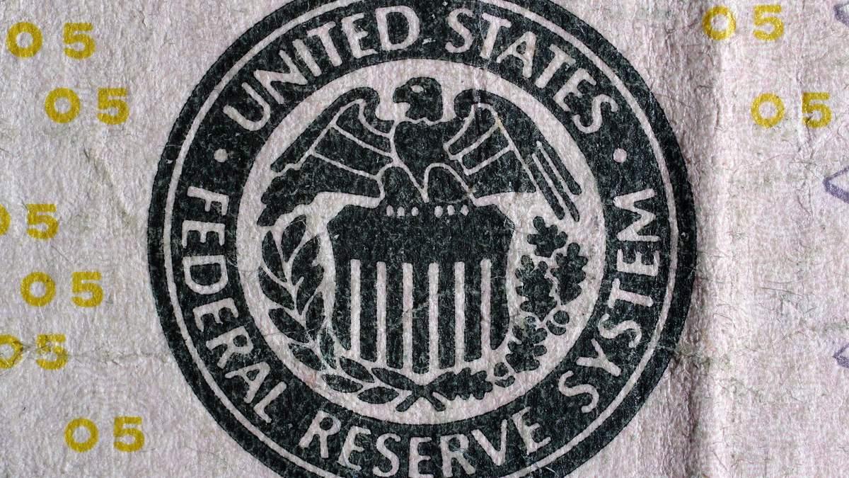 Федеральна резервна система США
