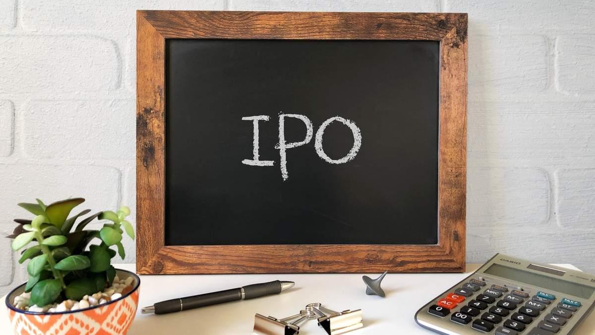 Найочікуваніші IPO