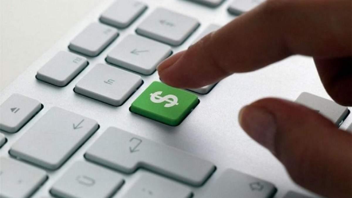 Банки резко снизили курс гривны при онлайн обмене