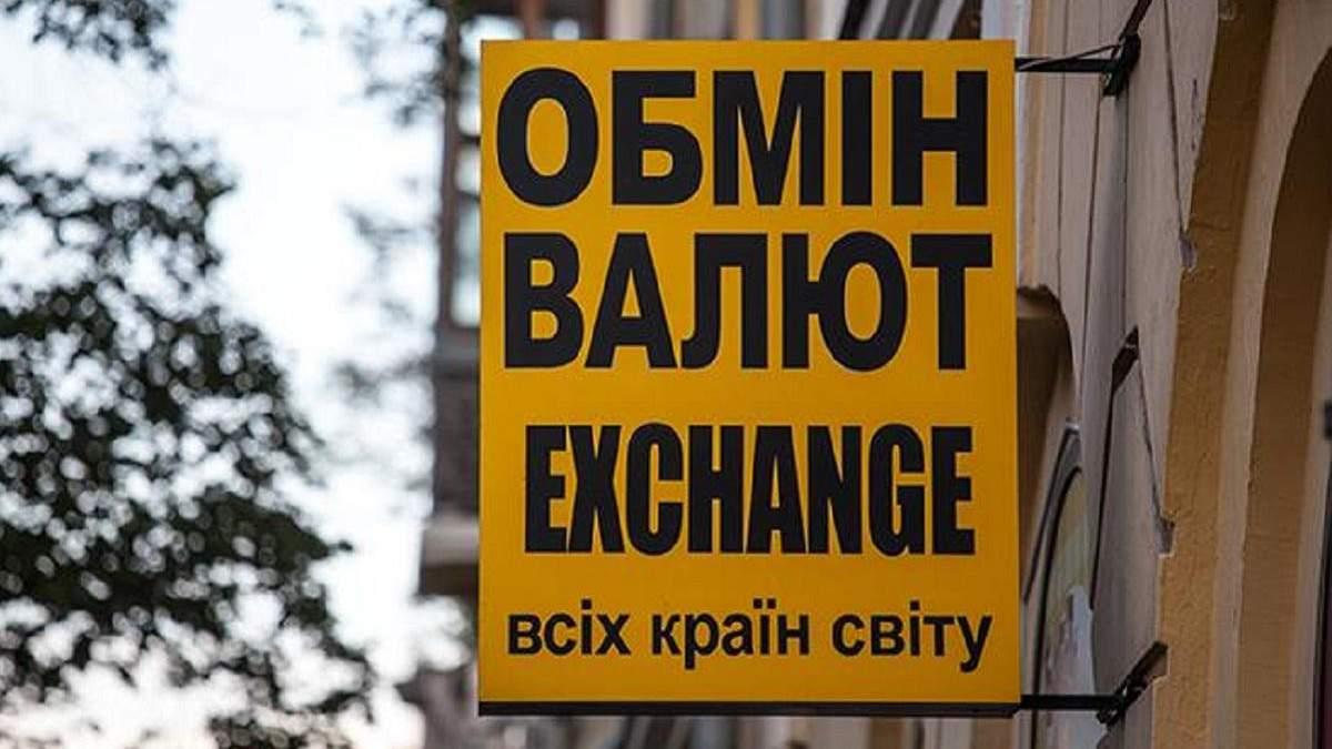 Паніки поки немає: скільки валюти українці скупили за тиждень