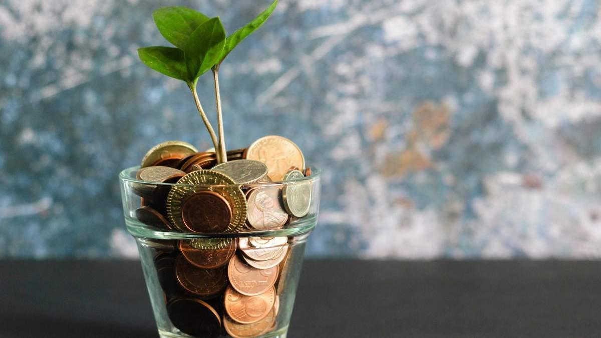 Як вигідно інвестувати