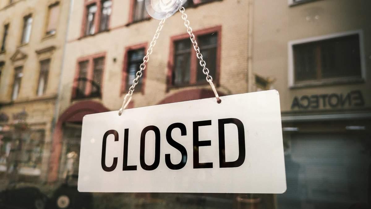 Один із найбільших банків США закриває свої відділення через коронавірус