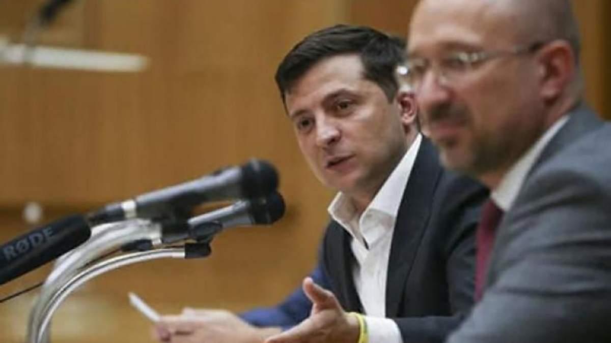 Стабилизационный фонд государства составит 200 миллиардов гривен: достаточно ли этого