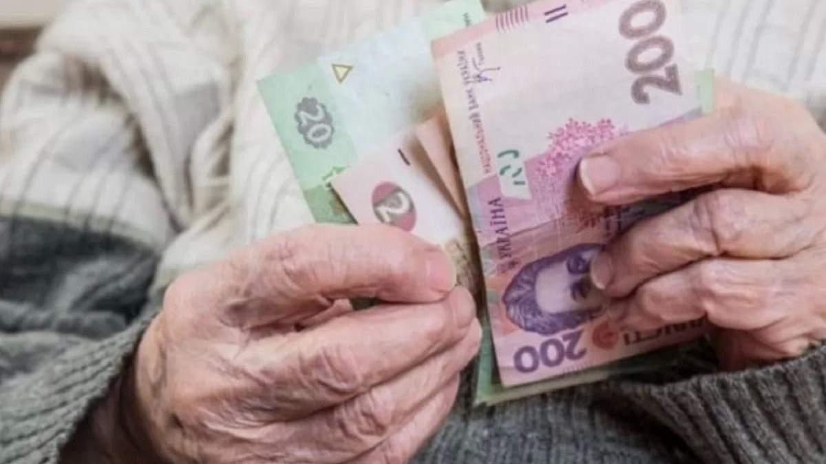 Пенсія з 1 травня 2020 збільшується в Україні – кому, на скільки