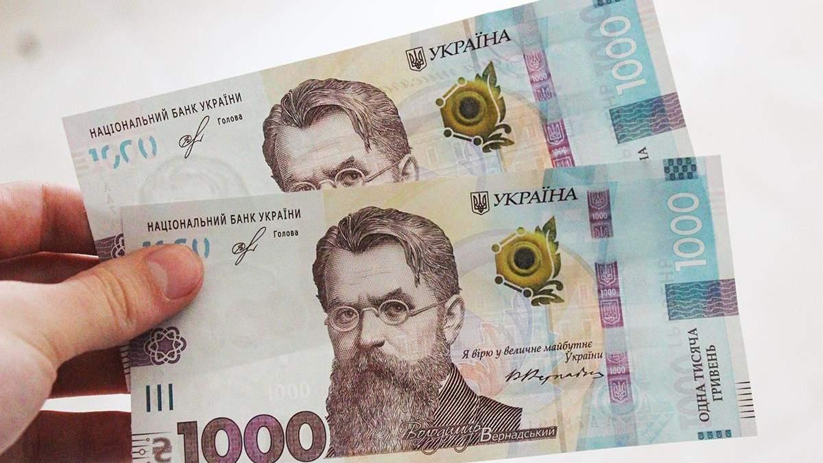 По додатковій 1000 гривень отримають пенсіонери та отримувачі соцдопомоги