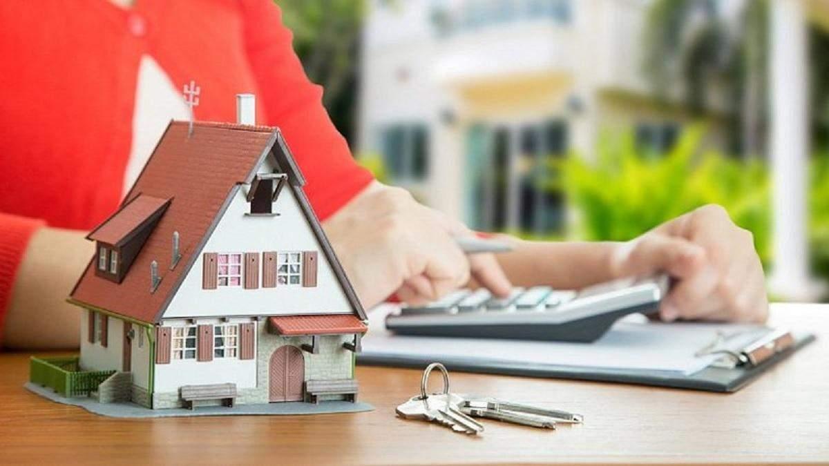 Украинцам позволили временно не платить за ипотеку
