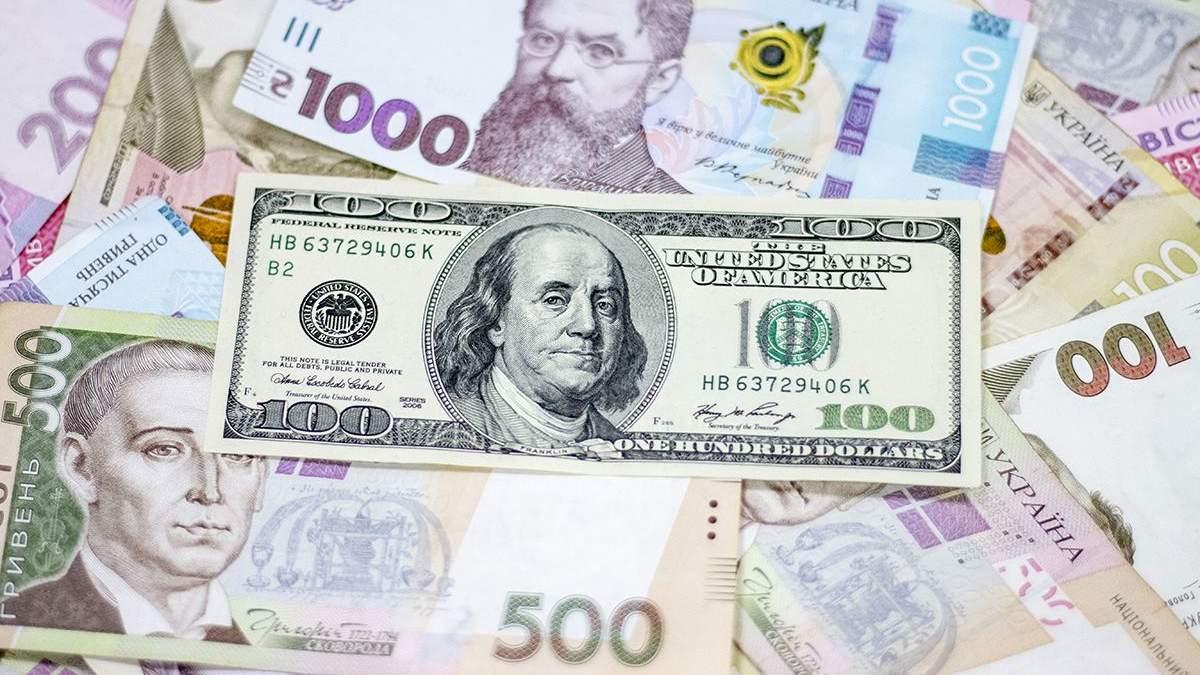 В Україні спав попит на іноземну валюту