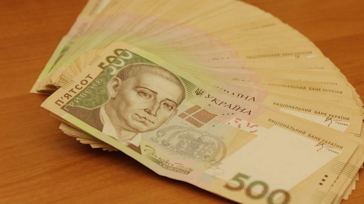 Пенсия с 1 апреля 2020 в Украине – какая будет пенсия и для кого