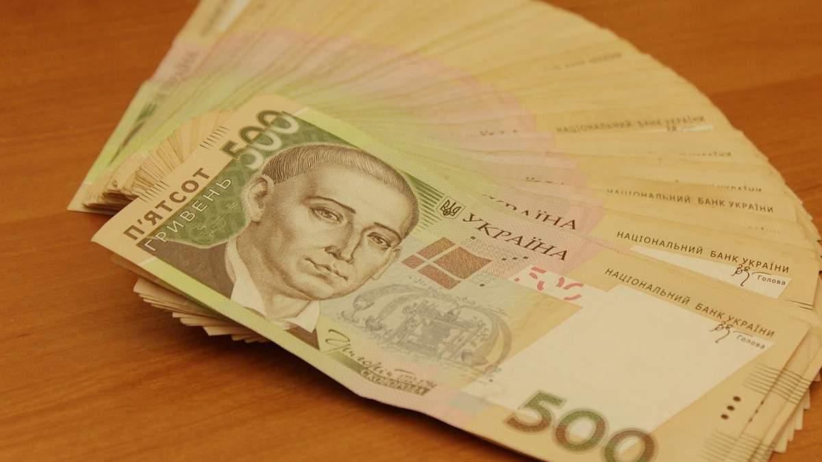 Пенсия с 1 апреля в Украине: кто получит дополнительную тысячу и кому начислят 500 гривен