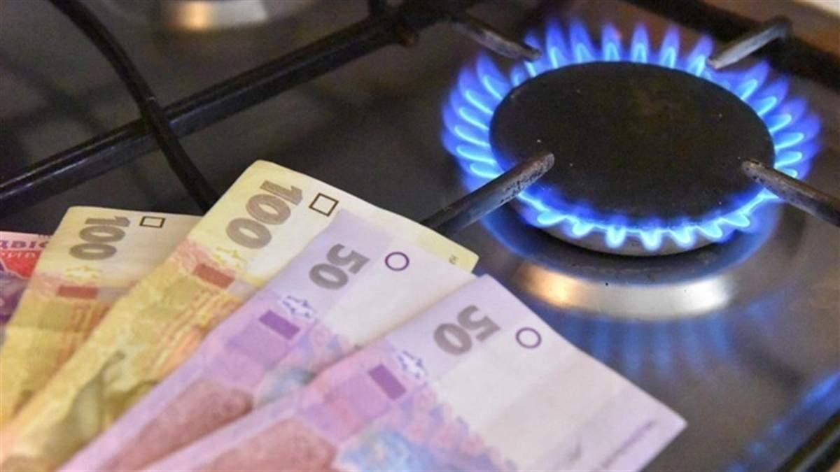 У березні ціну на газ для населення знизили на 14%: це найнижча вартість з 2016 року