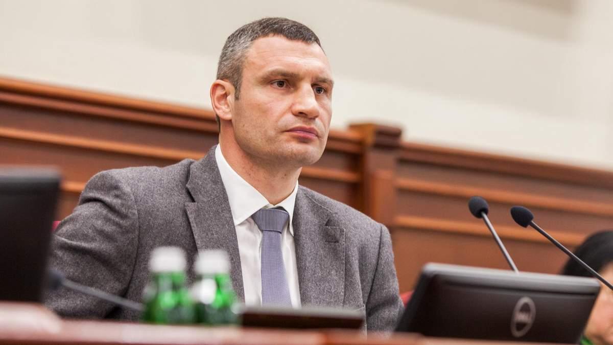 Потери Киева из-за коронавируса: Кличко озвучил новые цифры