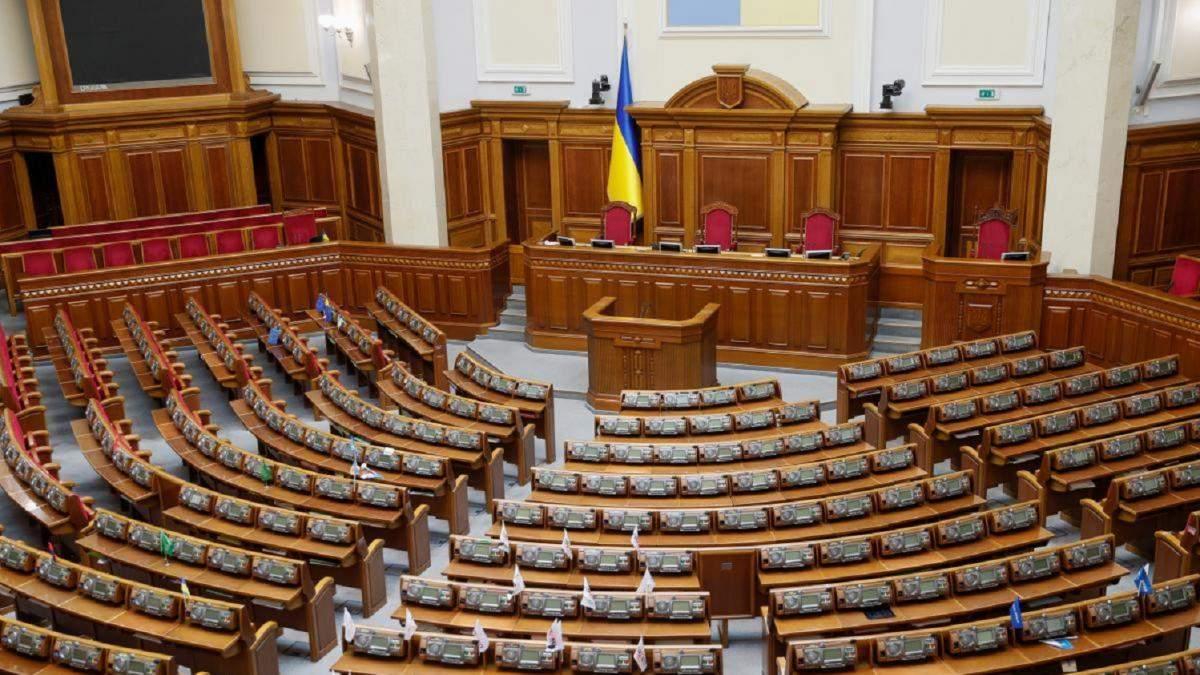 """Нардепы работают над """"антикоронавирусным"""" пакетом законов: какие преимущества будут для граждан"""