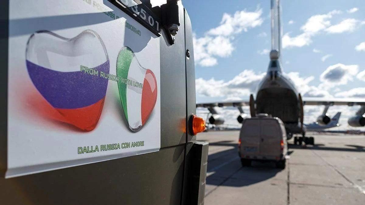 """Плювати на росіян. Чому Кремль """"рятує"""" світ від коронавірусу"""