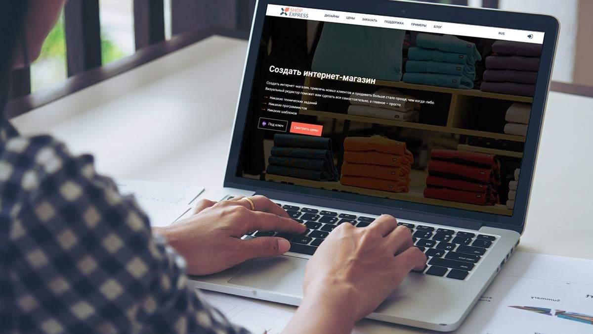 Українським підприємцям пропонують  безкоштовно створити свій інтернет-магазин
