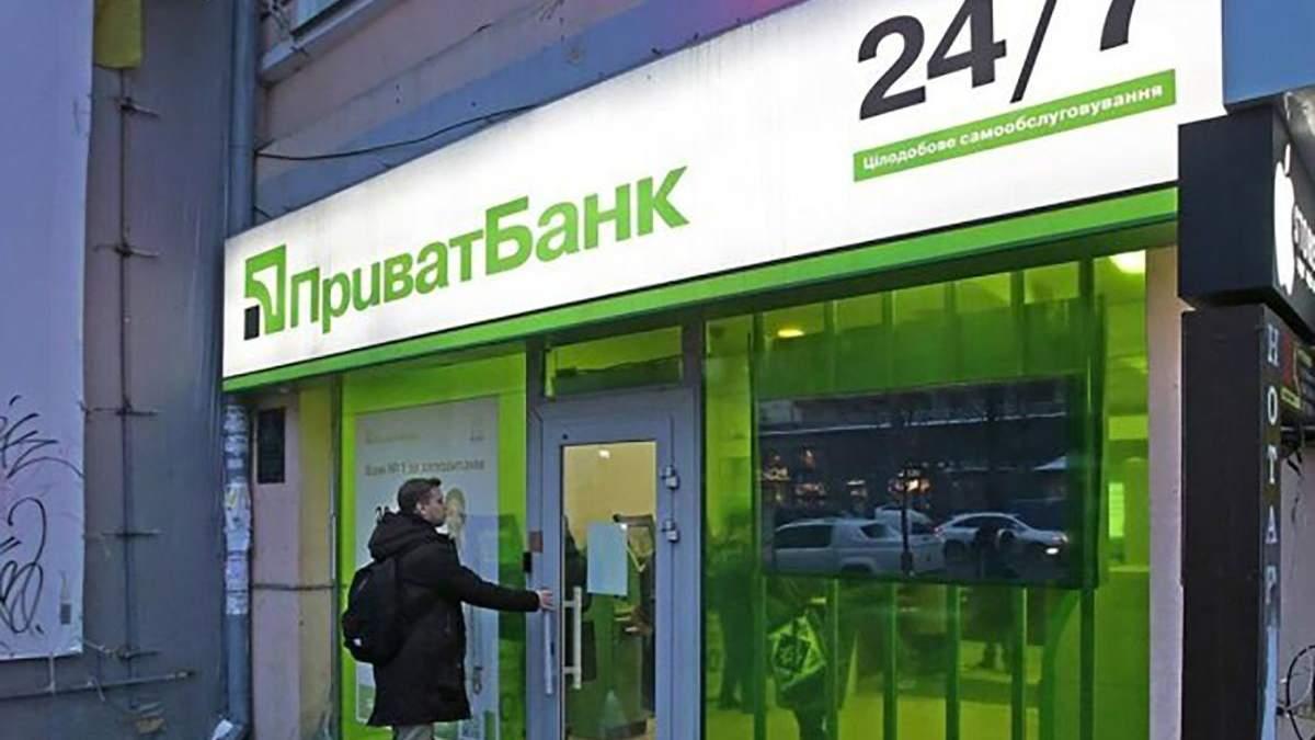 """""""Кредитні канікули"""" у Приватбанку для малого і середнього бізнесу: що відомо"""