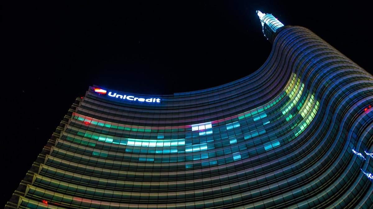 Один из крупнейших банков Европы объявил о закрытии отделений из-за коронавируса
