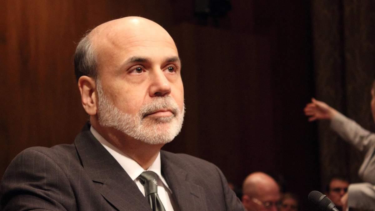 Рецессия в 2020 году будет краткосрочной: экс-глава ФРС дал оптимистический прогноз