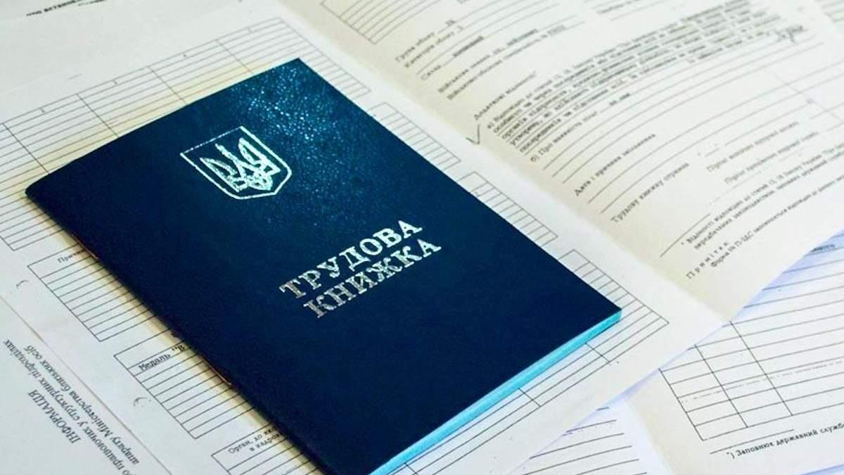 Выплаты безработным: правительство изменило процедуру из-за карантина