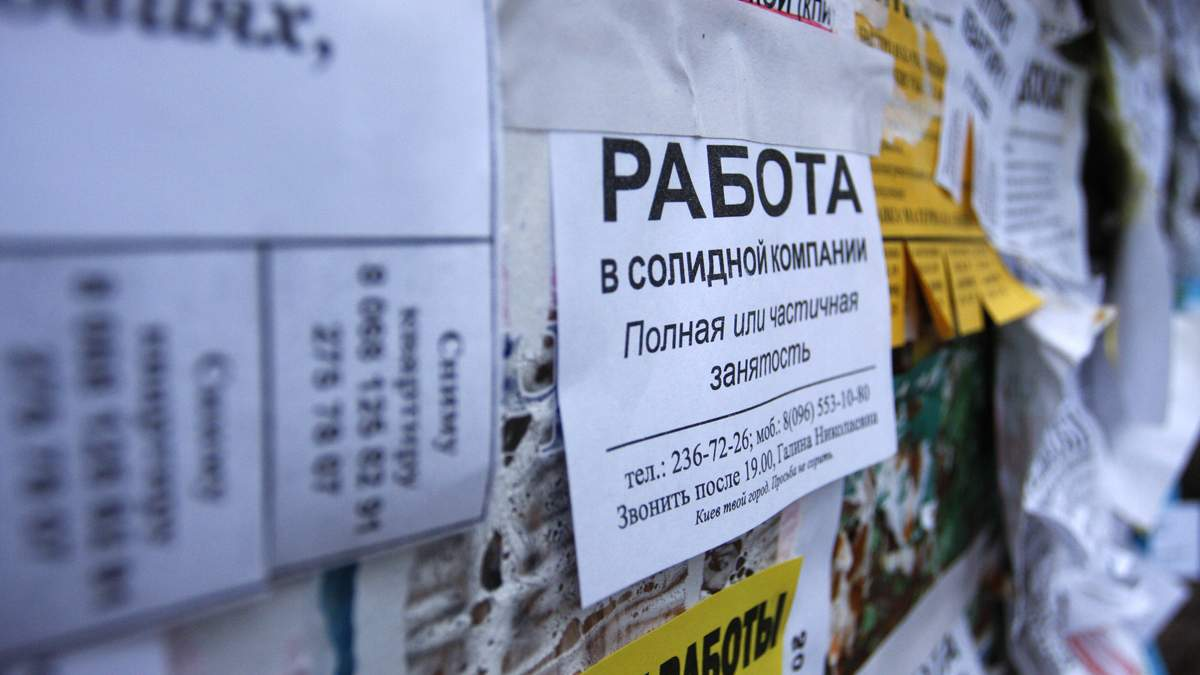 Дилемма для украинского правительства