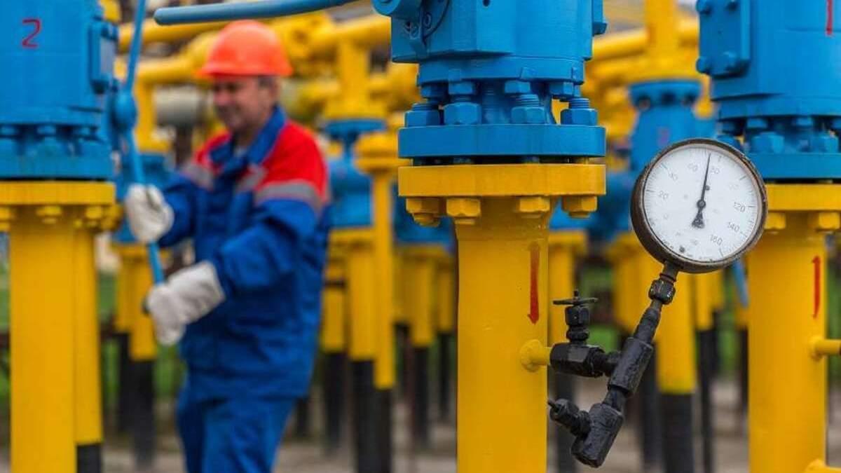 На скільки знизився транзит газу Україною: дані Оператора ГТС