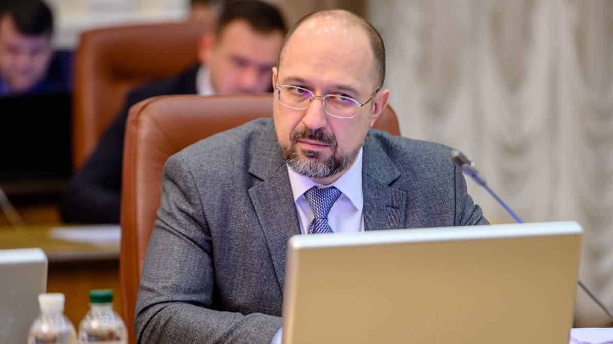 Украина не может себе позволить 2 – 3 месяца сидеть на диване, – Шмыгаль