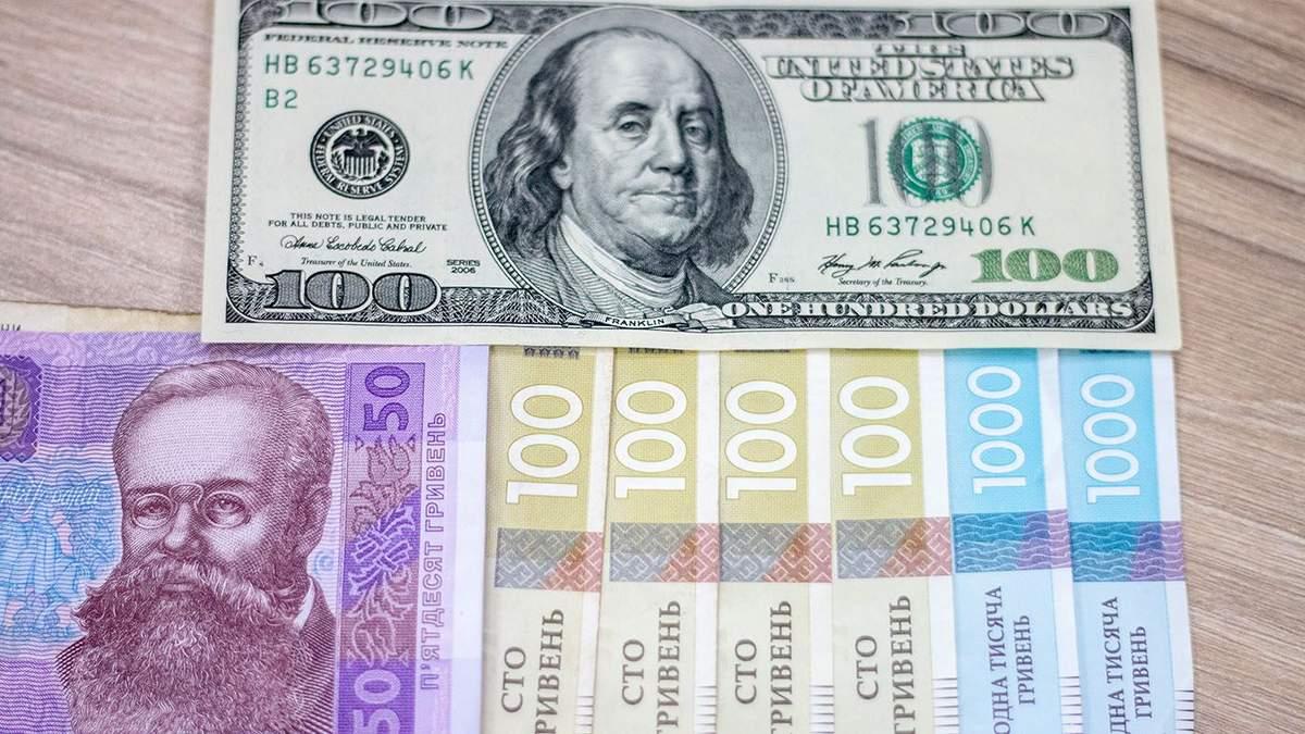 Наличный курс валют 02.04.2020 – курс доллара, евро