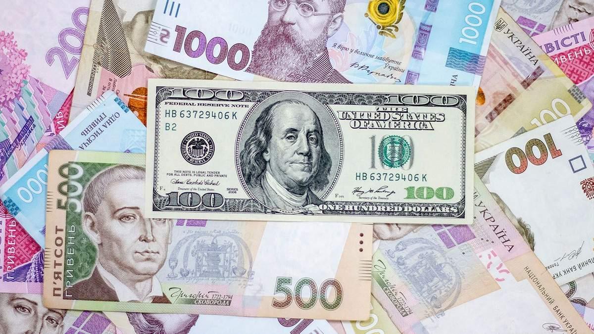 Курс валют на 3 апреля: доллар и евро снова упали в цене
