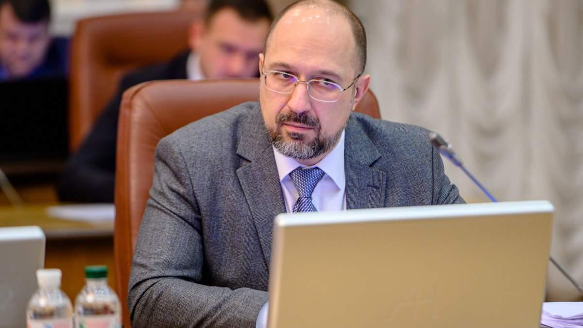 Україна найближчим часом може отримати перший транш МВФ, – Шмигаль