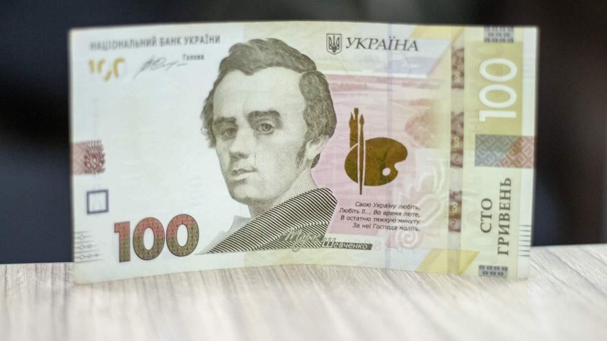 Киевляне получат денежную помощь