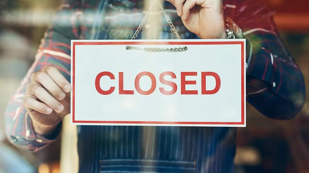 Кожен п'ятий малий бізнес може закритися через карантин, третина скоротить кількість працівників