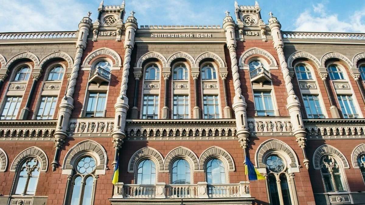 По объему международных резервов Украина вернулась к уровню начала года