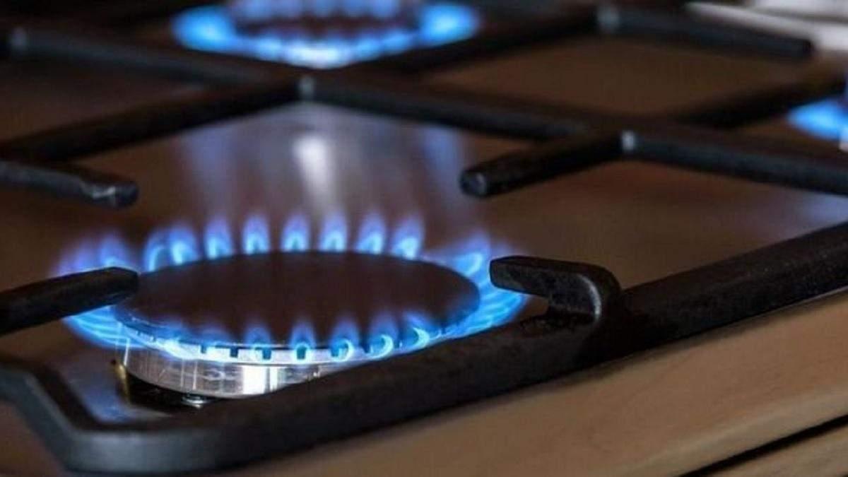 Ціна на газ літо 2020: ціни продовжать падати