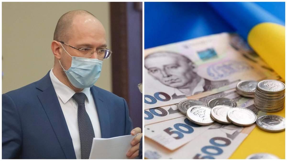 Шмыгаль снова предложит Раде рассмотреть изменения в бюджет на 2020 год